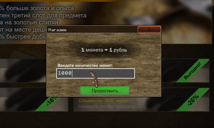 Game Market Screen